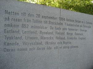Estonian muisto ei koskaan katoa